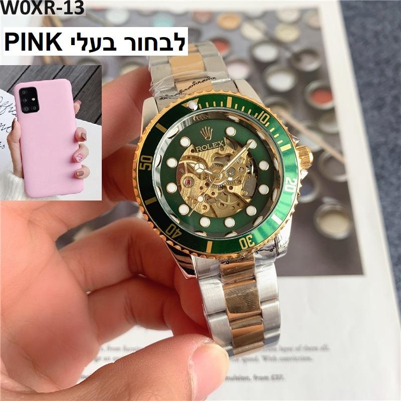 שעוני רולקס דגמים חדשים