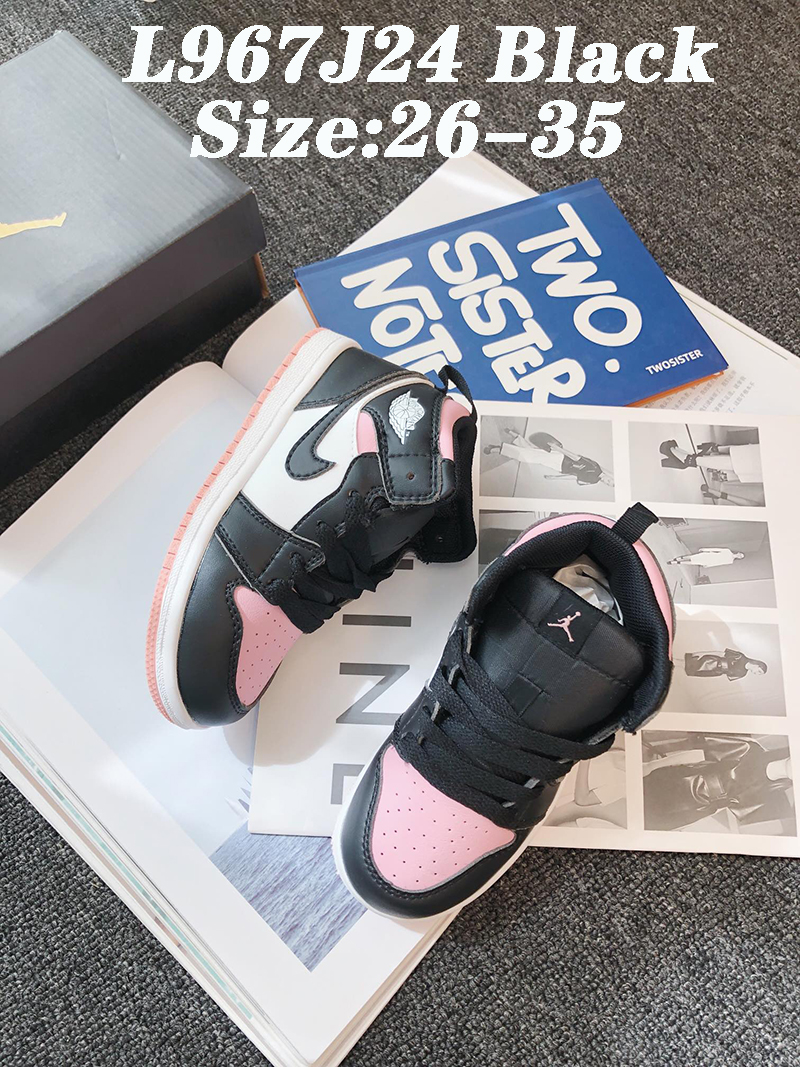 נעלי נייק אייר גורדן ילדים